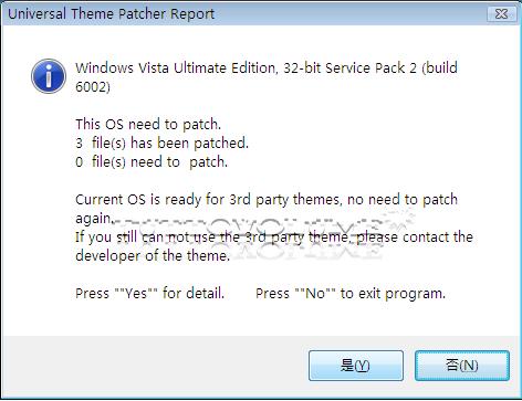 Multiple RDP Remote Desktop sessions on Windows 8